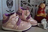 Демисезонные, осенние ботинки на двевочку  розовые на липучках 22, 23, 24, 25, 26