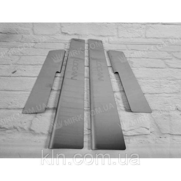 Накладки на пороги металлическте Standart RENAULT LOGAN II 2013-2019