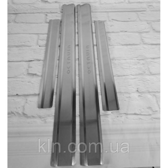 Накладки на пороги металлическте Standart SKODA OCTAVIA I A4 1996-2004