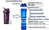 Шейкер спортивный BlenderBottle ProStak 650ml с 2-мя контейнерами Plum (ORIGINAL), фото 4