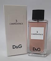 Dolce& Gabbana 3 L'Imperatrice 100ml  производство и розлив ОАЕ Имерати! Качество отличное