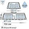 Каркасный бассейн Bestway 56471 - 1, 671 х 366 х 132 см (лестница, тент, подстилка) , фото 2
