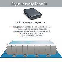 Каркасный бассейн Intex 610 x 305 x 122 см (насос фильтр 5 678 л/ч, лестница, тент, подстилка), фото 3