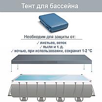 Каркасный бассейн Intex 26374, 975 х 488 х 132 см (10 000 л/ч, лестница, тент, подстилка), фото 2