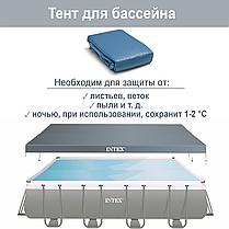 Каркасный бассейн Intex 28766 - 1, 488 x 488 x 122 см (лестница, тент, подстилка), фото 2