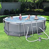 Каркасный бассейн Bestway 56617, 300 х 200 х 84 см (1 250 л/ч, дозатор), фото 3