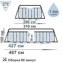 Каркасный бассейн Bestway 56714 - 1, 427 х 250 х 100 см (лестница, тент, подстилка), фото 2