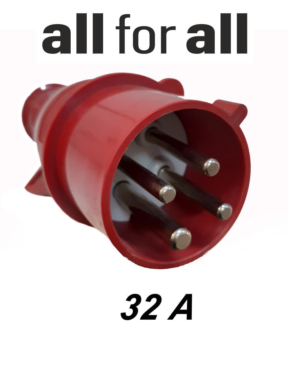 Вилка трехфазная  32А-6ч/380/415В 3Р+  PE-3264-SV