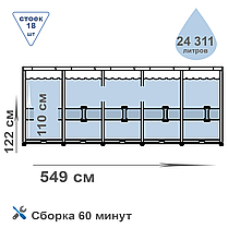 Каркасный бассейн Bestway 56462, 549 x 122 см (5 678 л/ч, лестница, тент, подстилка), фото 2