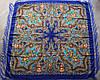 Платок шерстяной павлопосадский (120см) 607054, фото 2