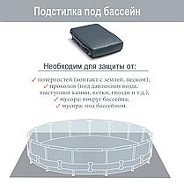 Каркасный бассейн Intex 28240 - 1, 457 х 84 см (лестница, тент, подстилка), фото 2