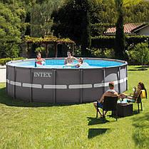 Каркасный бассейн Intex 26334, 610 х 122 см (10 000 л/ч, лестница, тент, подстилка) , фото 3