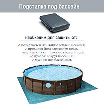 Каркасный бассейн Bestway 56725, 488 х 122 см (5 678 л/ч, дозатор, лестница, тент, подстилка) , фото 3