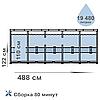 Каркасный бассейн Bestway 56725, 488 х 122 см (5 678 л/ч, дозатор, лестница, тент, подстилка) , фото 4