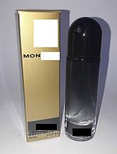 Мини парфюм *ontale *ntense *afe 45 ml (реплика)