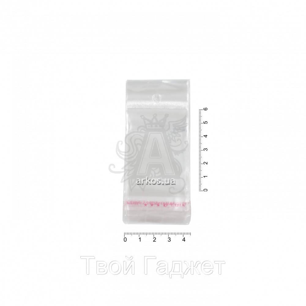 Пакеты упаковочные, целлофановые прозрачные,4.5x6cm, 100шт в упаковке