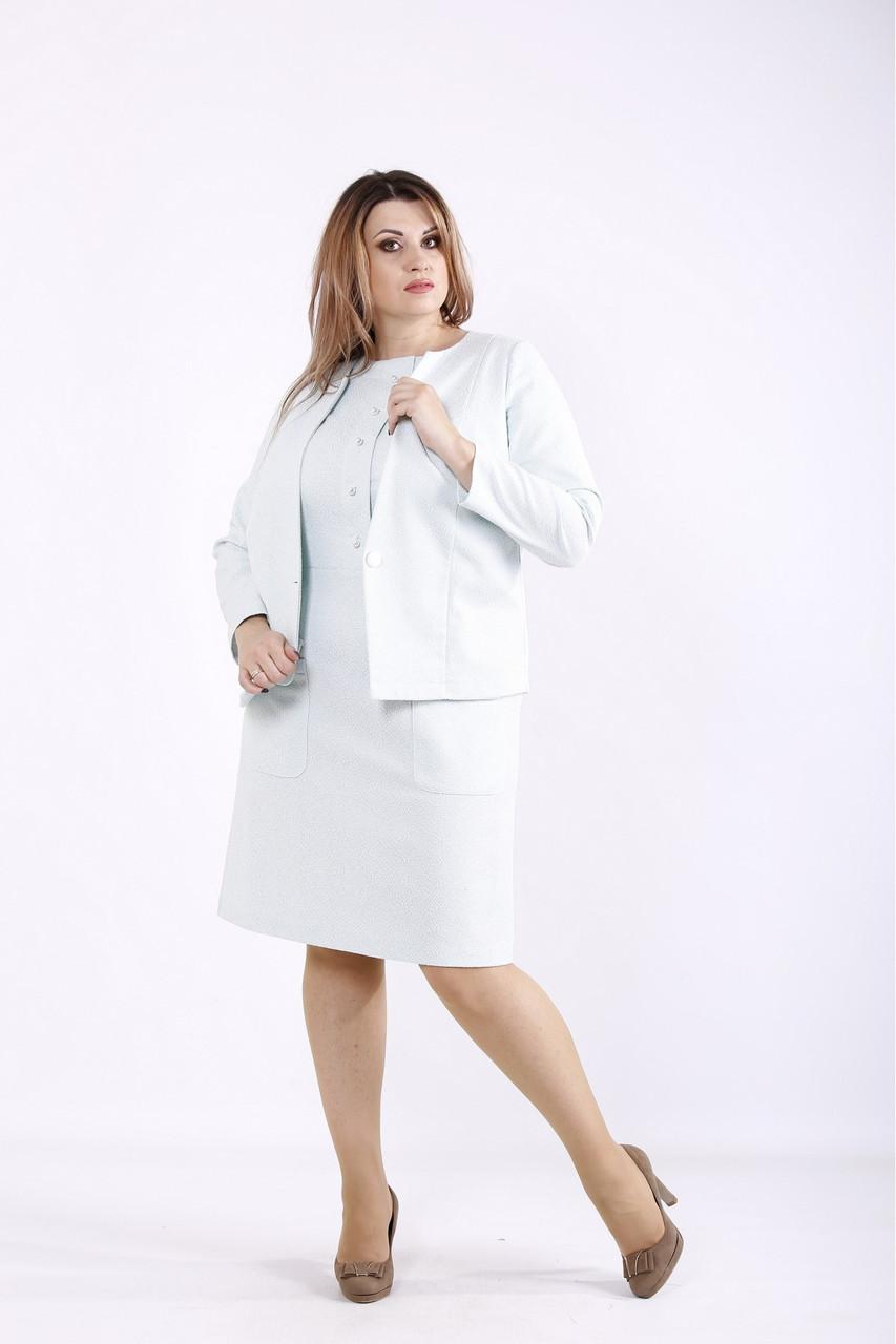 Костюм жіночий офісний: плаття і жакет м'ятного кольору великого розміру 42-74. 01266-2