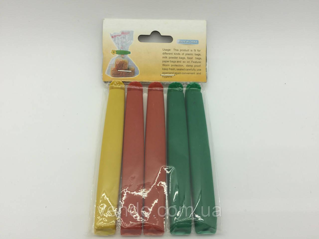 Набор зажимов для пакетов - 5 шт., 12 см