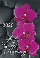 Календарь настенный HELMA 2020 31,5x45 см Art of Harmony