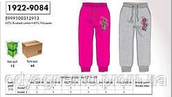 Спортивные брюки для девочек LOL оптом, 4-10 лет. Артикул: 1922-9084