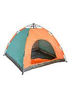Палатка на 4 персоны Tent 210х210х140см Серый, Оранжевый, Голубой 941926139 (DI66941926139)