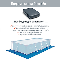 Каркасный бассейн Intex 28273 - 5, 450 х 220 х 84 см (насос-фильтр 3 785 л/ч, тент, подстилка) , фото 2