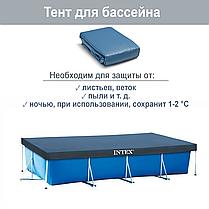 Каркасный бассейн Intex 28273 - 5, 450 х 220 х 84 см (насос-фильтр 3 785 л/ч, тент, подстилка) , фото 3