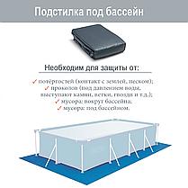 Каркасный бассейн Intex 28273 - 2, 450 х 220 х 84 см (тент, подстилка) , фото 3