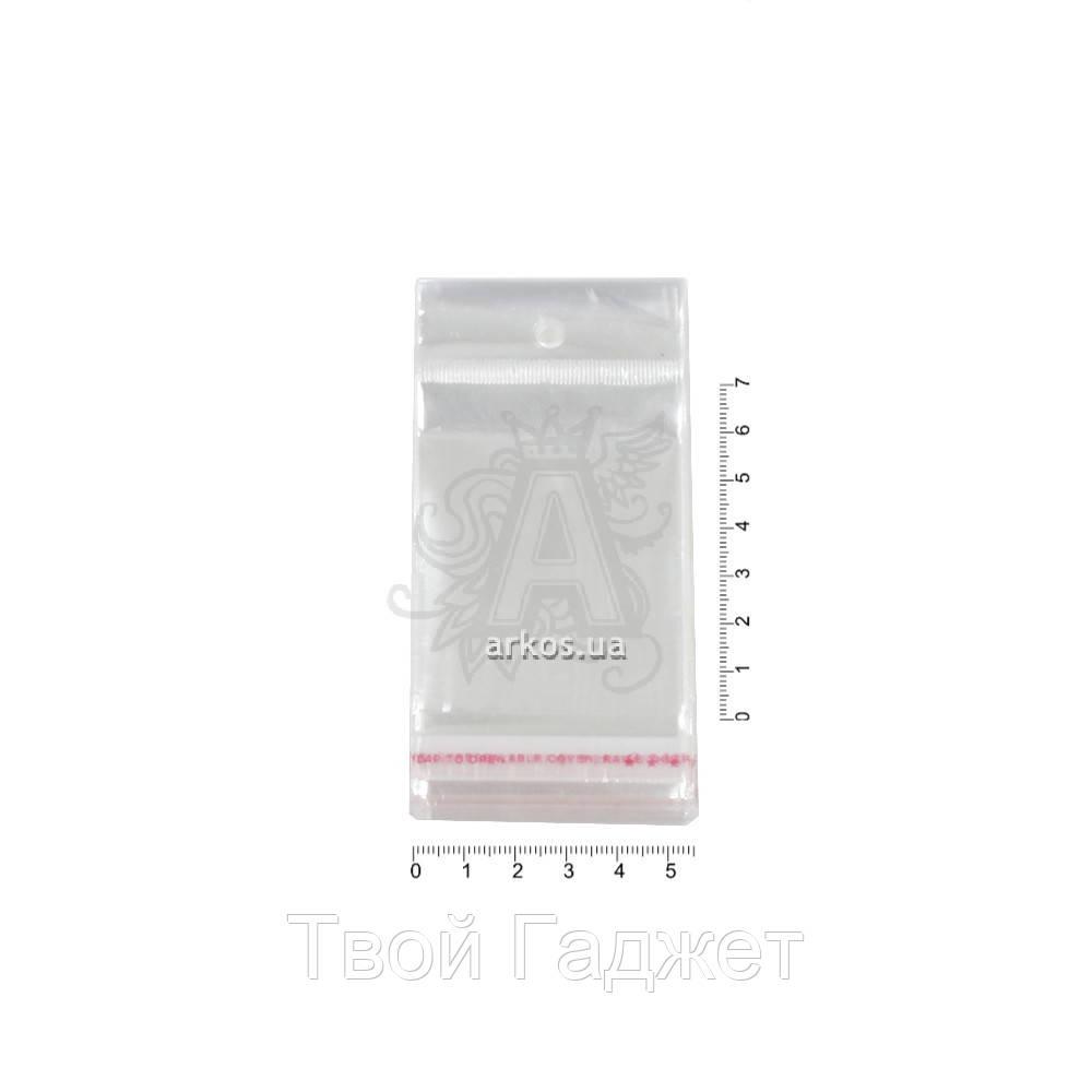 Пакеты упаковочные, целлофановые прозрачные,5.5x7cm, 100шт в упаковке