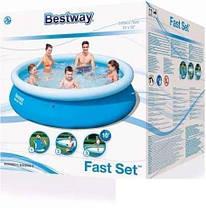 Надувной бассейн Bestway 57270, 305 х 76 см (насос-фильтр 1 250 л/ч) , фото 2