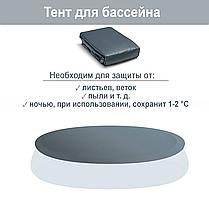 Надувной бассейн Intex 26168, 457 х 122 см ( насос-фильтр 3 785 л/ч, лестница, тент, подстилка) , фото 3