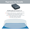 Надувной бассейн Intex 26168, 457 х 122 см ( насос-фильтр 3 785 л/ч, лестница, тент, подстилка) , фото 2