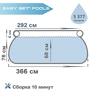 Надувной бассейн Bestway 57273, 366 х 76 см , фото 2
