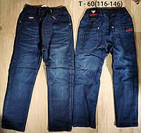 Джинсовые брюки утепленные для мальчиков оптом, Taurus , 116-146 рр