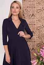 Деловое платье выше колен рукав три четверти  цвет темно-синий, фото 2