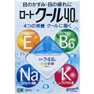 Rohto Vita Cool 40a  Капли для глаз освежающие с витаминами, индекс свежести 5, 12 мл