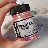 Пігмент перламутр топ класу Перлекс Pearl Ex Перлекс (США, Jacquard) золота роза 643 , пробник 2 г, фото 1