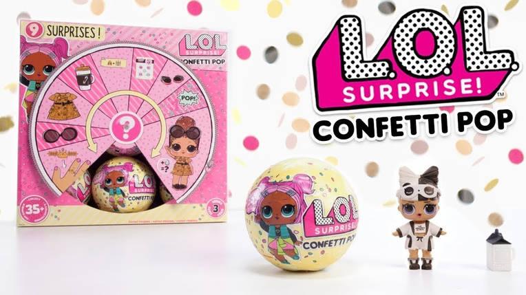 Кукла LOL Confetti pop Surprises 9  серия , фото 2