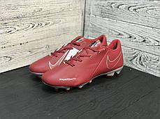 Бутсы Nike Phantom VSN FG /найк фантом, фото 2
