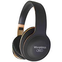 Беспроводные Bluetooth наушники P17 + ПОДАРОК: Наушники для Apple iPhone 5 -- БЕЛЫЕ MDR IP