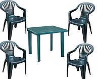 Набор садовой мебели Fiocco зеленое 1 стол + кресло 4 Altea шт производство Италия цвет зеленое