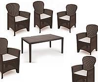 Набор садовой мебели Prince 1 стол + кресло Folia 6 шт производство Италия цвет Коричневый и антрацит