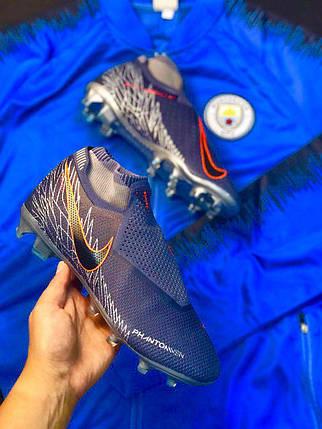 Бутсы Nike Phantom VSN FG /найк фантом(реплика), фото 2