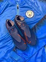 Бутсы Nike Phantom VSN FG /найк фантом(реплика), фото 3