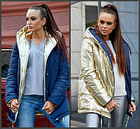 Двухсторонняя модная куртка зефирка 1243
