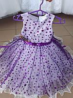 Детское нарядное платье Фиолетовое блестящее на 4-7 лет
