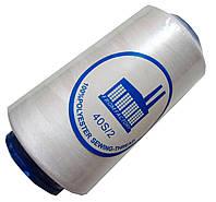 Нитки швейные 40S/2 (3000м) Белый