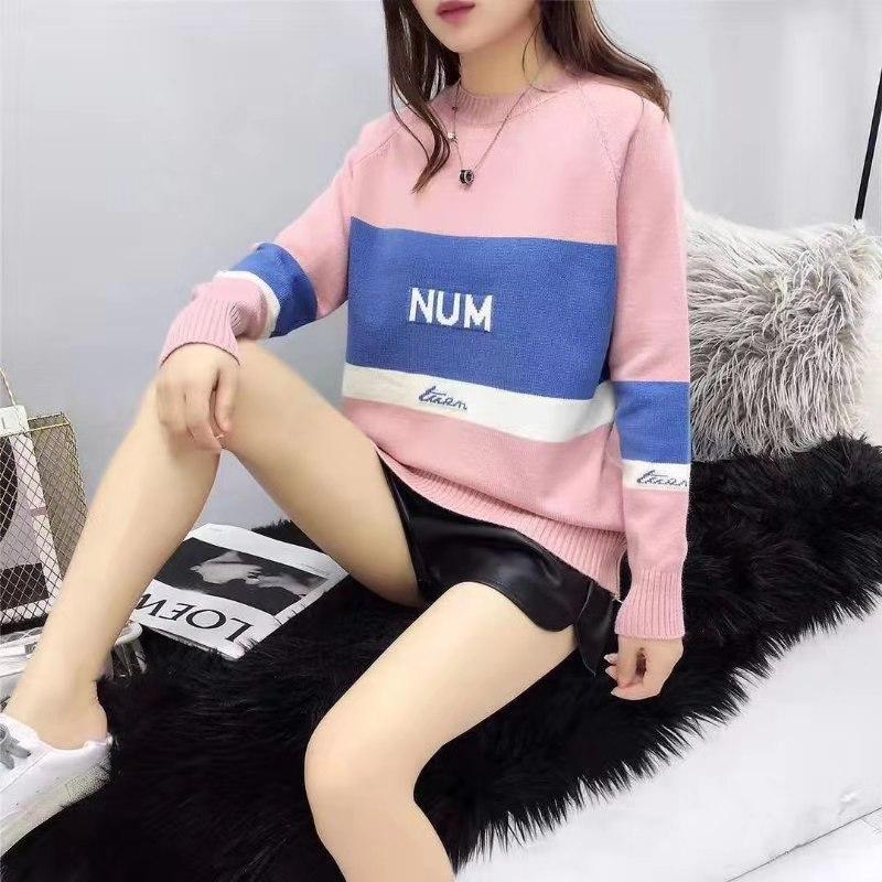Молодежный свитер с надписью 44-46 (в расцветках)