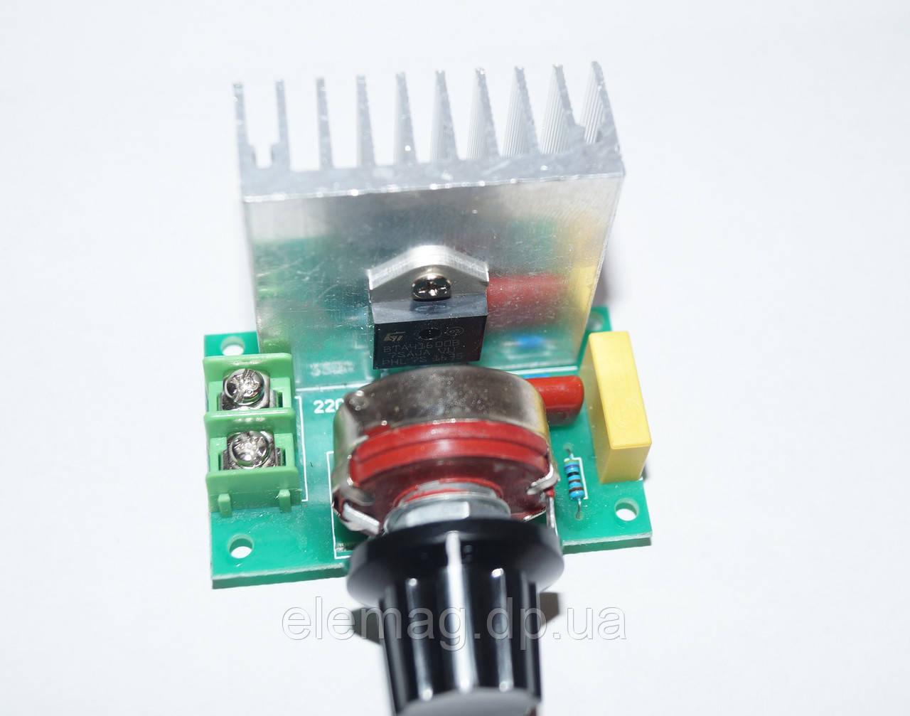 3800W AC регулятор мощности