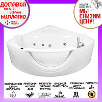 Ванна с гидромассажем 150x150 см Volle 12-88-103 белая, фото 1